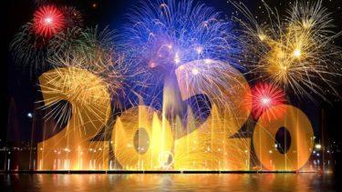 祝2020年! 新年明けましておめでとうございます!