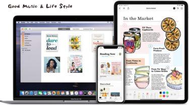 【DTM】楽曲制作に役立つMacとiPhone・iPadの連携プレーをご紹介!