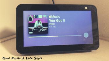 Apple MusicをAlexaにリンクさせて、デフォルトの音楽サービスとして楽しむ方法を解説!