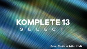 【初心者DTMer必見】KOMPLETE 13 SELECTが半額セール開催中! 未入手の方は急げ!!